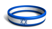 Star of David Wristband